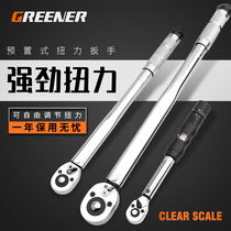Greenwood preset torque screwdriver wrench adjustable high precision torque meter industrial torque wrench
