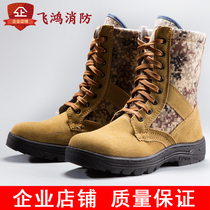 Genuine forest fire fire boots steel Baotou fire shoes anti smashing fire boots steel bottom fire fighting boots