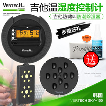VERTECHnk SKY-100 guitar tone hole dry humidifier dehumidifier with temperature hygrometer gift desiccant