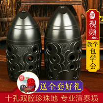 Seven star 埙 ten hole double cavity 埙 pen holder Pearl beginner adult entry 埙 playing ethnic musical instruments 埙