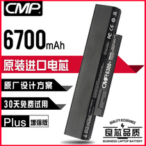 CMP Lenovo E135 X130E X131E l330 E330 E335 E145 laptop battery