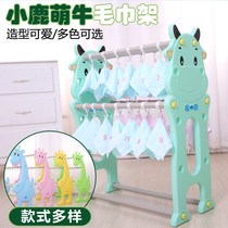 Kindergarten towel rack plastic childrens cup holder cartoon deer with hook floor free punch storage rack
