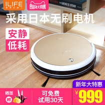 Ilife Intelligent Sweeper Robot X451 home fully automatic navigation sweep drag-and-drop machine integrated wit energy planning