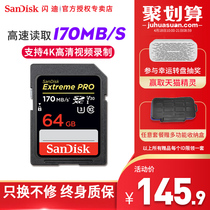 SanDisk SD card 64g camera memory card SLR camera memory card 4K HD recording U3 633X 170MB