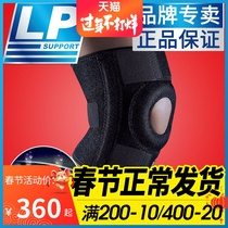 USA LP knee pads sports LP733CA basketball badminton riding mountaineering outdoor running fitness knee pads