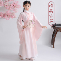 Childrens costume female guzheng costume female Han costume girl costume fairy costume Chinese style ancient clothes