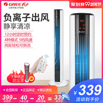 Grid electric fan tower fan Home Remote Control Intelligent mute timing tower fan vertical shaking head no Leaf fan