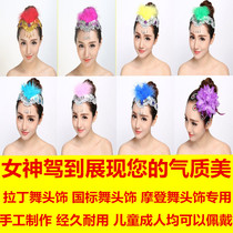 Latin dance headdress adult new competition diamond modern dance standard dance head flower costume dance costumes children