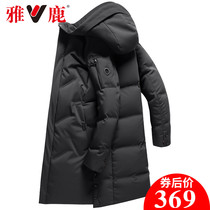 Yalu Anti-season Down Jacket Mens long paragraph fashion thick winter 2019 new youth hooded business jacket tide