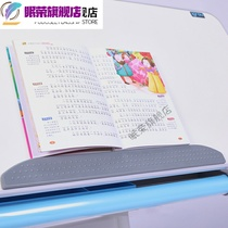 Blocking book stick desk blocking book stick anti-slip study table blocking book stick childrens table and chair accessories self-stick table anti-slip bar