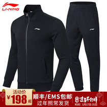 Li Ning sports suit mens Winter new sportswear thickening warm autumn and winter running leisure fitness sportswear
