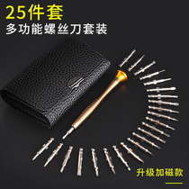 Clear Ya multi-functional glasses repair kit kit small change cone to repair mobile phone watch glasses screwdriver.