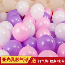 Balloon wholesale 100 loaded wedding decoration supplies marriage proposal room scene layout wedding party Childrens birthday