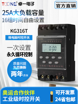 Zhuo a microcomputer time control switch zyt16g street lamp time controller KG316T latitude and longitude timer 220V