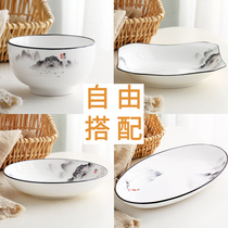 Eat bowl home fresh ceramic bowl dish dish deep dish free with ink wind 5 inch small bowl