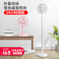 Ringke usb floor fan home desktop retractable folding Mini Portable Charging Ultra-Quiet student dormitory bed office gale force desktop N9 handheld electric fan small