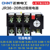 CHiNT thermal overload relay temperature overload protector JR36-20 default 20-32A thermal relay