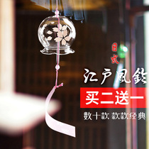 Japanese style wind handmade stained glass wind chimes ornaments creative home accessories Valentines Day gift to send students friends