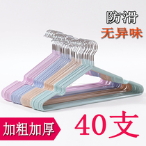 Bold clothes rack adult non-slip hanging clothes hanging hanging home dormitory clothes rack drying clothes rack