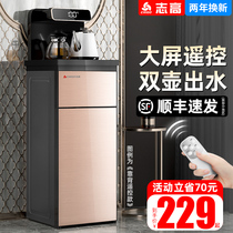Chi high under the bucket drinking fountains home vertical hot and cold intelligent remote control automatic bottled water tea bar machine