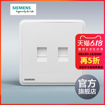 Siemens switch socket Spirit Series white super five class two telephone computer socket official flagship store