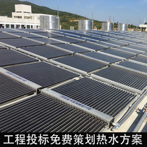 Commitment Solar water heater engineering linked box Stainless steel collector collector Thermal Module commercial hot water system