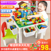 Multi-functional building table 5 boys and girls 3-6 years 7 children 8 puzzle development size particle building blocks toy