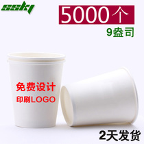 Paper cups disposable cups custom cups thick green cups custom printed logo advertising wedding cups custom