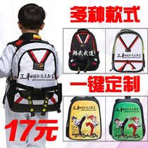 Taekwondo backpack custom childrens road bag protective gear bag supplies taekwondo special bag backpack taekwondo bag