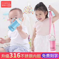Insulation bottle genuine stainless steel dual-use newborn baby wide-caliber baby childrens straw drinking cup kettle