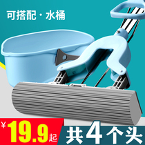 Blue raccoon gum cotton mop hand wash on the fold squeeze water tile mop mop household absorbent sponge mop head