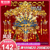 Fight cool Phoenix Crown metal puzzle assembled model 3d three-dimensional handmade diy creative wedding gift to send girls