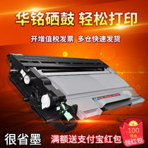 Huaming is suitable for pagepro Koenigseida 1580MF cartridge 1590MF cartridge bizhub 15 cartridge 16 1500W 12P TNP 30S 28 29 1550DN all-in-one machine.