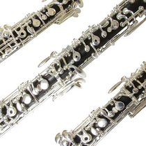 Oboe entry C tune beginner Exam Class oboe C tone Ebony oboe silver key semi-automatic oboe