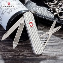 Victorinox Swiss Army knife 58mm aluminum alloy handle model 0 6221 26 multi-function folding knife Swiss Sergeant knife