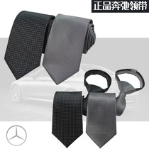 Mercedes-Benz tie Mercedes-Benz 4S shop mens tie Mercedes-Benz lady scarf new custom Company tie logo