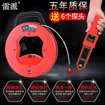 Raipai Wireless pipeline plugging device electrical measuring pipe PVC pipe threaded pipe plugging detector wall plugging instrument