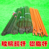 Weifang kite resin Rod glass steel rod accessories kite Skeleton Material plug joint front strut steel Eagle pole