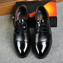 Rental of new leather shoes business dress Leisure mens shoes groom best man wedding brother oversized leather shoes man
