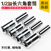 Long hexagonal sleeve head 1 2 inch fly 6 corner long sleeve universal ratchet wrench car repair tool.