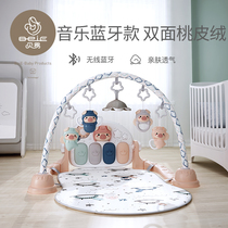 Bei Yi baby fitness frame baby newborn three six months 0 years old pedal piano boys and Girls music toys