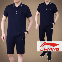 Li Ning sports suit male Summer short-sleeved shorts middle-aged father middle-aged fashion two-piece casual sportswear