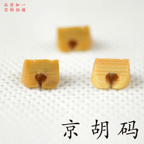 Jinghu Code Zikinghu Accessories Bamboo Jinghu Piano Code Jinghu Magu musical instrument Accessories