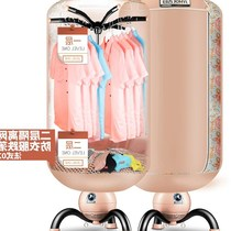 Household flood clothes blowing home 晎 diaper dryer baking disinfection baby clothes dry clothes wardrobe blow to the sun dry