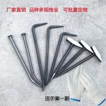 Aluminum mold special tools multi-functional Awl aluminum tip long demolition hammer auxiliary labor-saving use of building bars demolition
