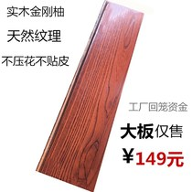 Pure solid wood floor imported diamond teak wood pure natural oak floor Robinia solid wood floor board special