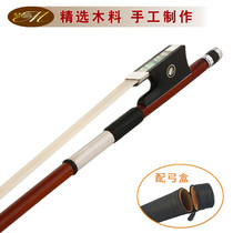 MOZA handmade Brazilian wood violin bow master production of high-grade violin Sterling Silver Bow Bow Bow