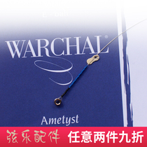 European imports of WARCHAL violin nylon string single string E string (including sheepskin pad) a string D string G string