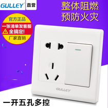 86 type of a multi-control five holes one open three control midway switch concealed household power socket with switch triple