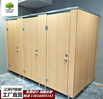 Public sanitation interval broken toilet partition door school shopping mall locker bathroom waterproof anti-fold special urine baffle